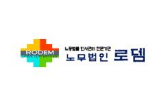 rodem_ba